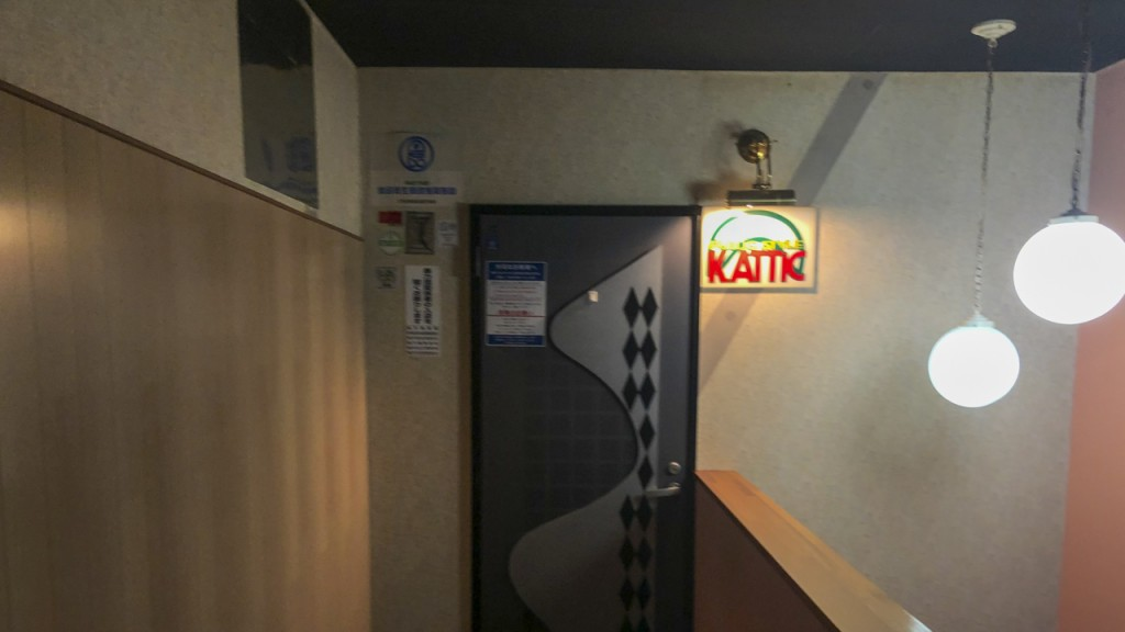 K.ATTIC