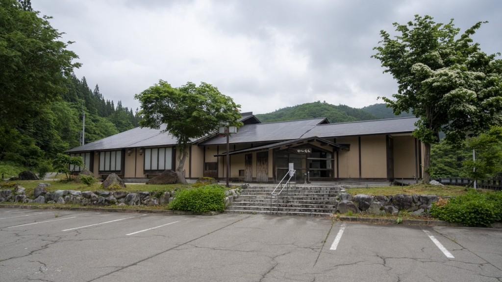 増田町特産物販売振興会(ゆ〜らく内)