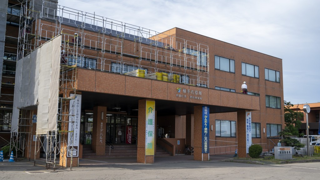 増田地域局