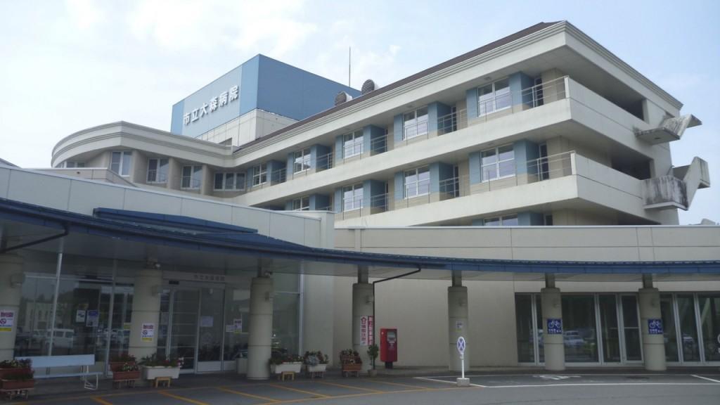 市立大森病院