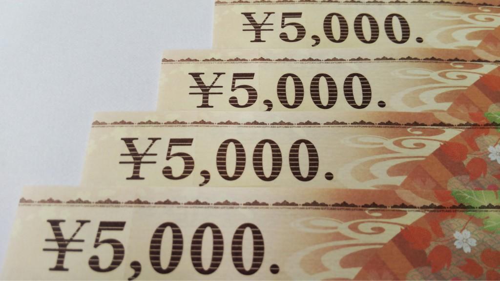 「横手市生活応援商品券」の申請は10月31日までです