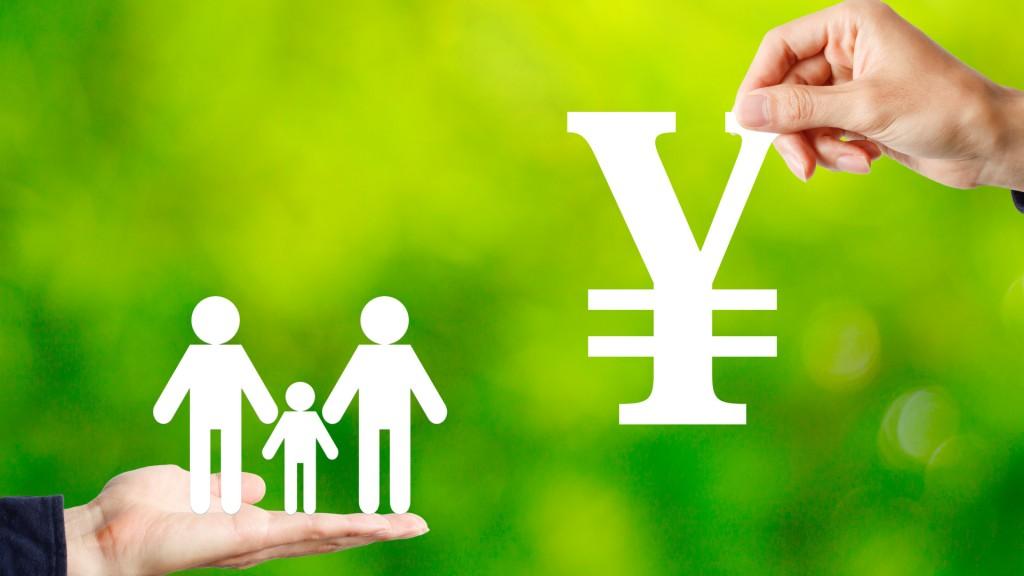子育て世帯(低所得)生活支援特別給付金を支給します