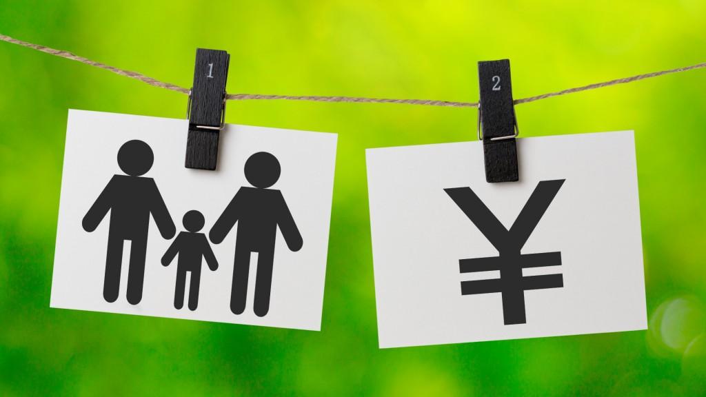 6月30日まで 児童手当現況届を忘れずに!