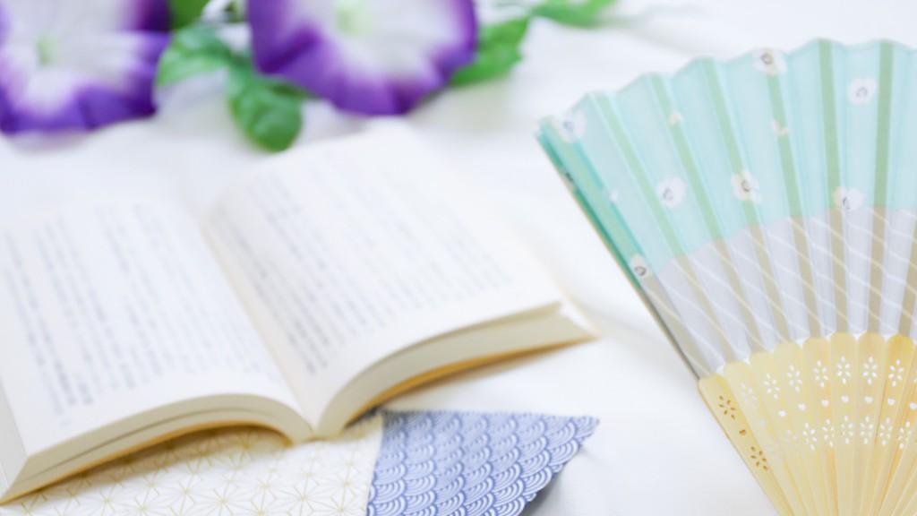 第16回読書に関する作品コンクール 作品募集のお知らせ