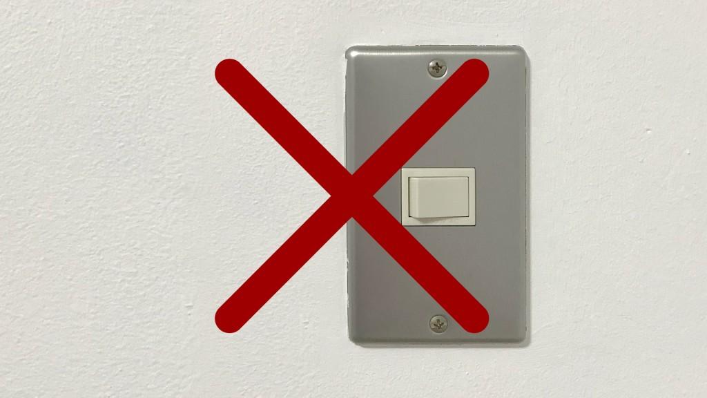 市立横手病院 作業停電のお知らせ
