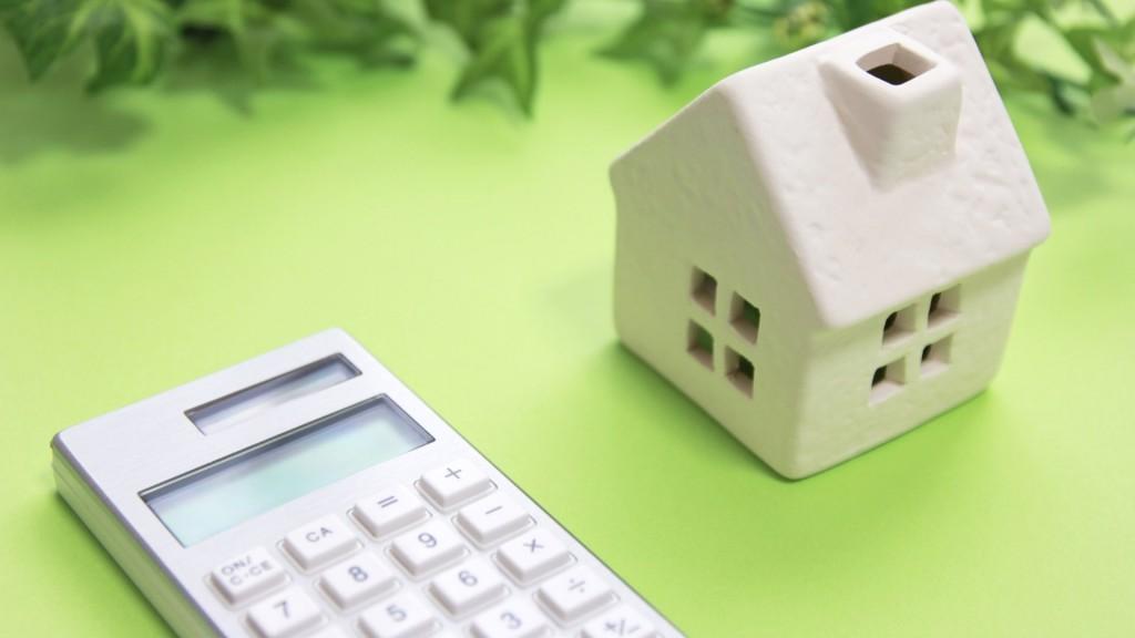 今年度の土地・家屋評価額が確認できます