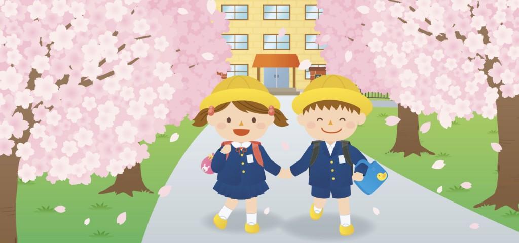 横手市内小中学校入学式が行われます