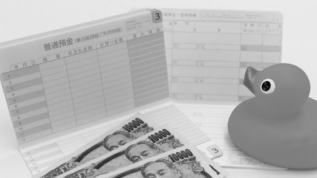 市税の口座振替の取り消し・変更手続きはお済みですか?