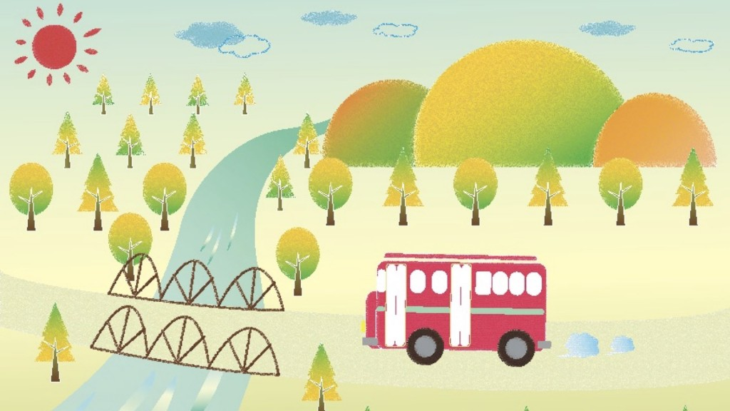 4月1日から羽後交通(株)のバス路線ダイヤが変更になります