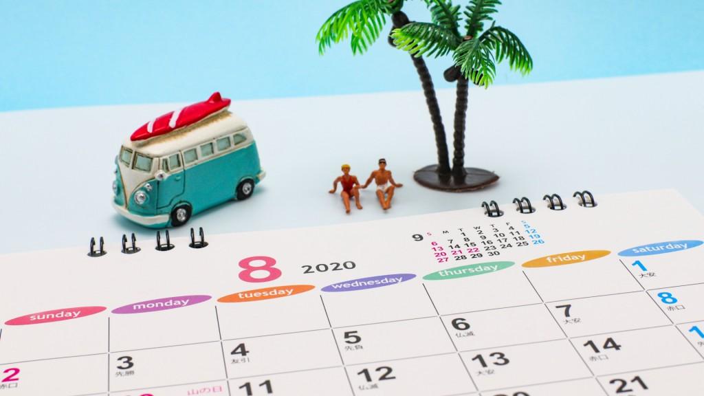 夏休みカレンダーづくり 親子ワークショップ