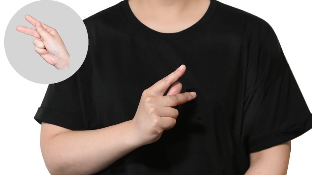 横手市手話奉仕員養成講座(基礎編)