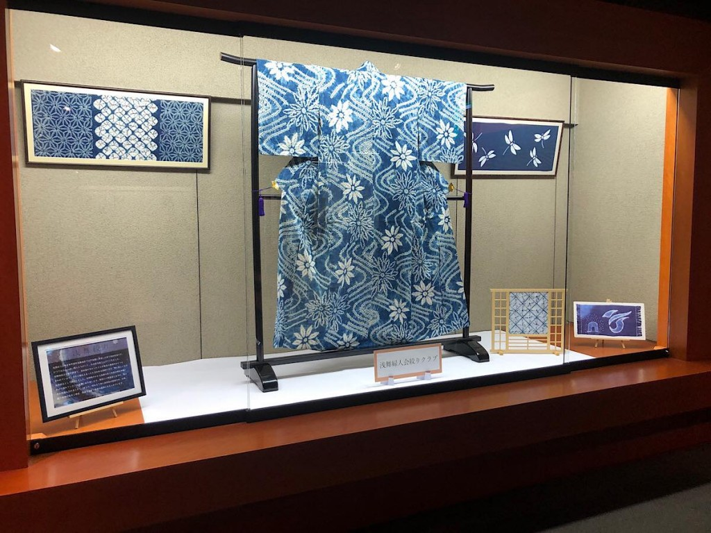 横手で伝統工芸作品展 「浅舞絞り」「十文字和紙」など50点展示