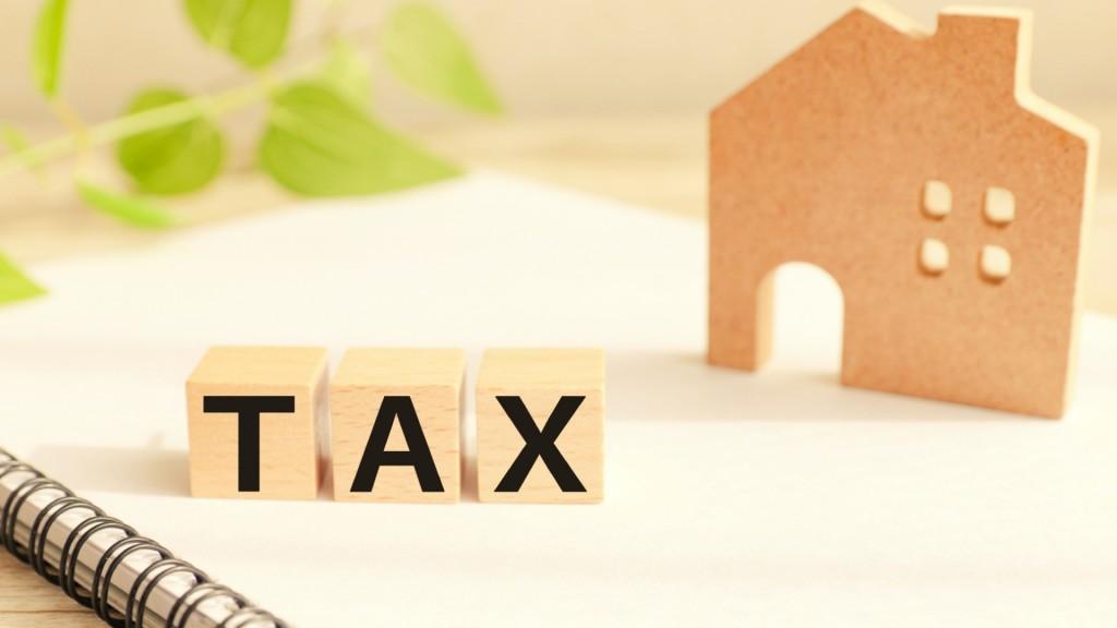 固定資産税の納税通知書と課税明細書をお届けします