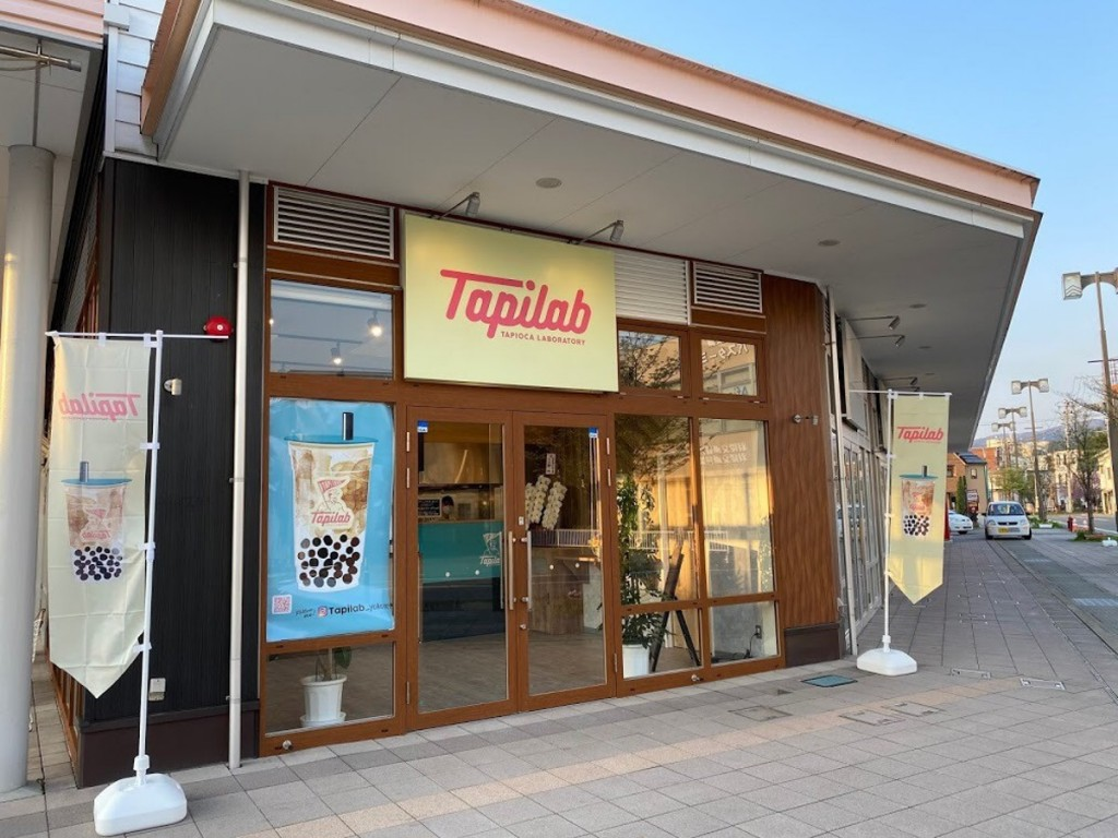 横手駅前施設にタピオカ専門店「タピラボ」 学校再開で客足伸びる