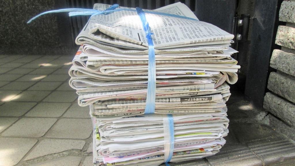 廃品回収の奨励金制度の報告を受け付けます