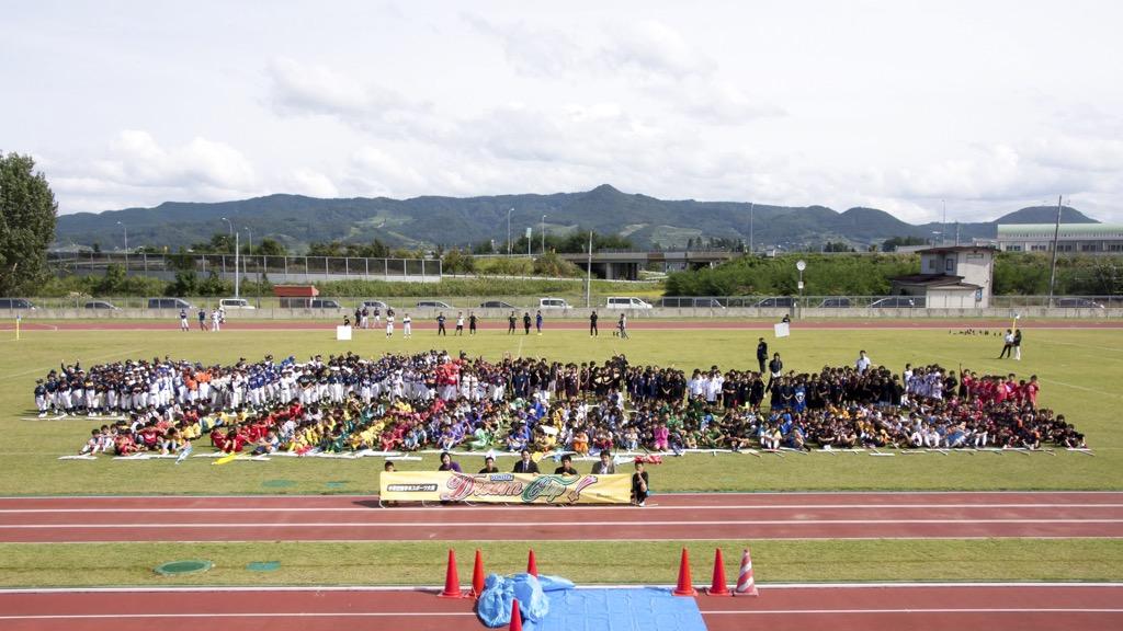 第4回小学校低学年スポーツ大会 YOKOTE Dream Cup開催